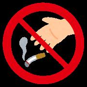タバコの害を抑える食品